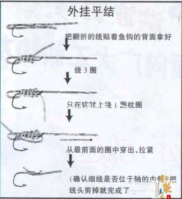 鱼钩的绑法 鱼钩的捆绑方法 图