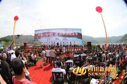 中国·白龙湖钓鱼节开杆、60选手现场竞技 开幕式