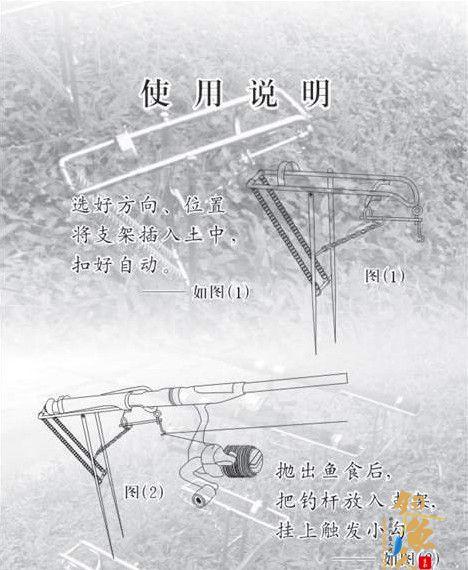 自制海竿起竿架及如何使用 使用说明