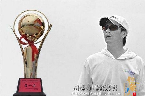 浙江丽水选手夺得全国钓鱼大赛冠军 图