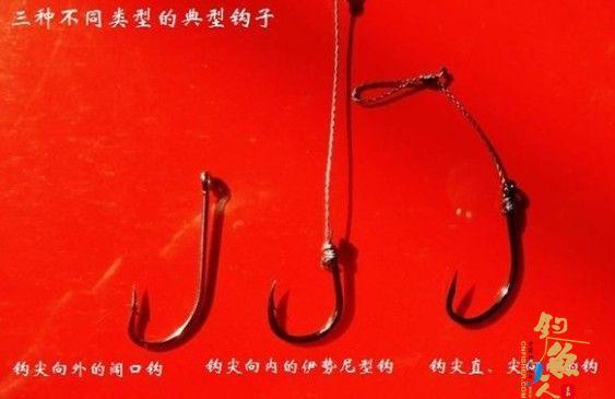 大钩钓大鱼时,鱼钩的绑法 图
