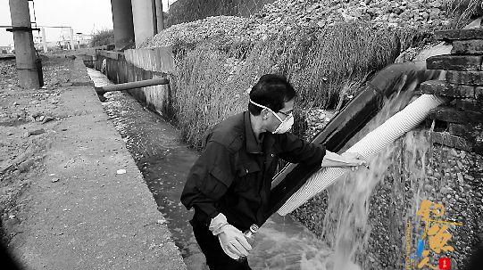 中国梦,很宏大他要做衢州排污口的狙击手神探图解