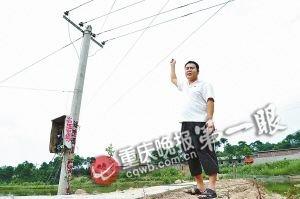重庆一的哥钓鱼碰到裸电线 鱼竿烧焦触电当场死亡