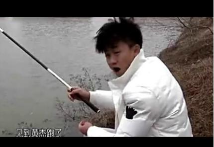 湖南卫视快乐垂钓频道《江湖行》第二十期游苏猎鳊记