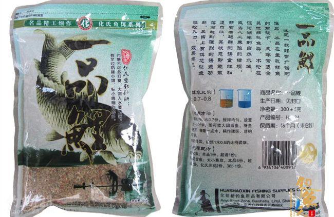 化绍新 钓鲤鱼饵料 配方