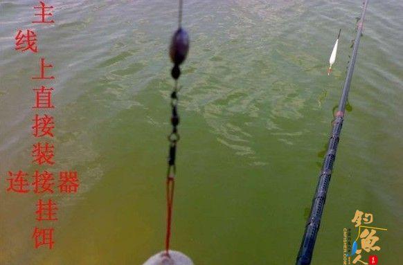 浮钓鲢鳙线组配置以及饵料配制 组图