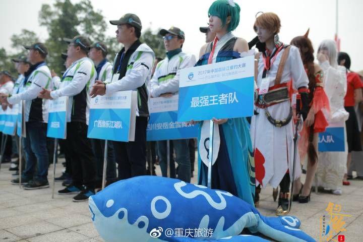 钓鱼界的清流!中国嘉陵江垂钓大赛惊现 最强王者队&钓鱼仙人队