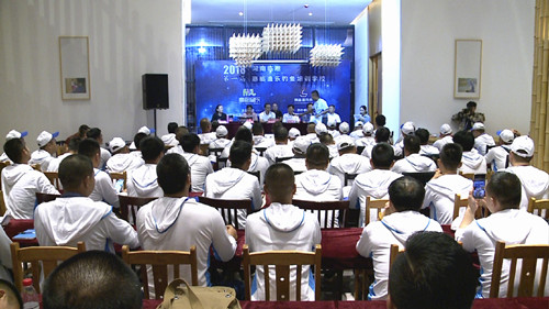 第一届惠临渔乐太阳城信誉培训学校举行开班仪式