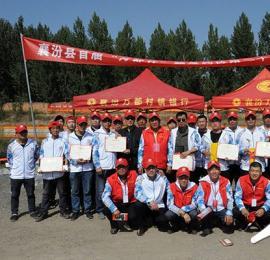 国庆期间襄汾万都村镇银行组织开展钓鱼比赛
