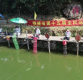 漳浦县举行福建省第十五届全民运动会漳浦钓鱼热身赛