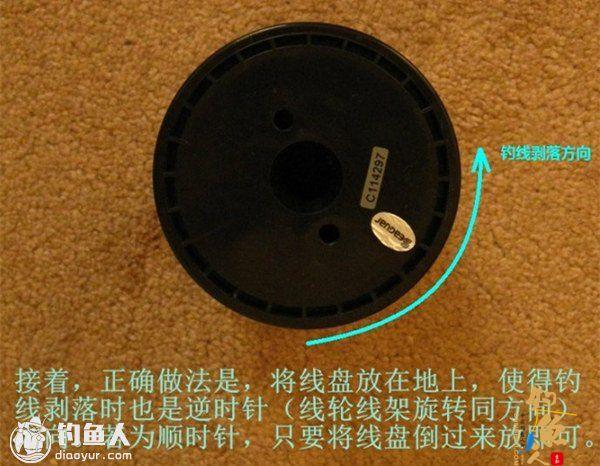 路亚纺车轮的正确上线方法 组图