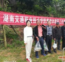 湖南交通职业技术学院组织离退休职工太阳城信誉比赛