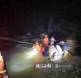"""暴雨一场溪水猛涨,天台县一男子男子钓鱼被困""""孤岛"""",警民联手营救"""