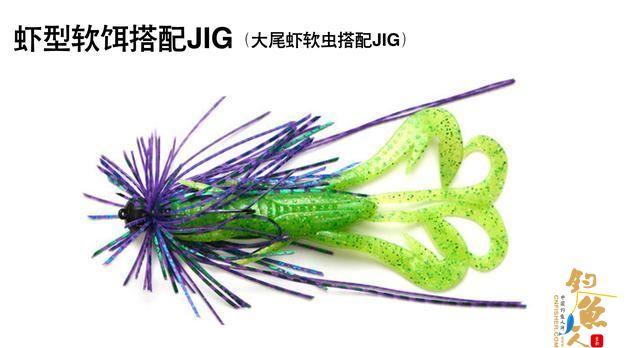拆开JIG包装,详解路亚作钓中JIG的修剪,及JIG软饵的搭配